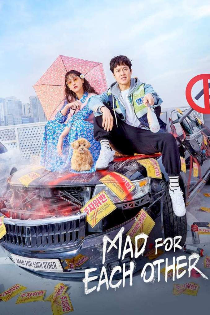 Mad For Each Other Season 1 Episode 1 (Korean Drama)   Movie Download