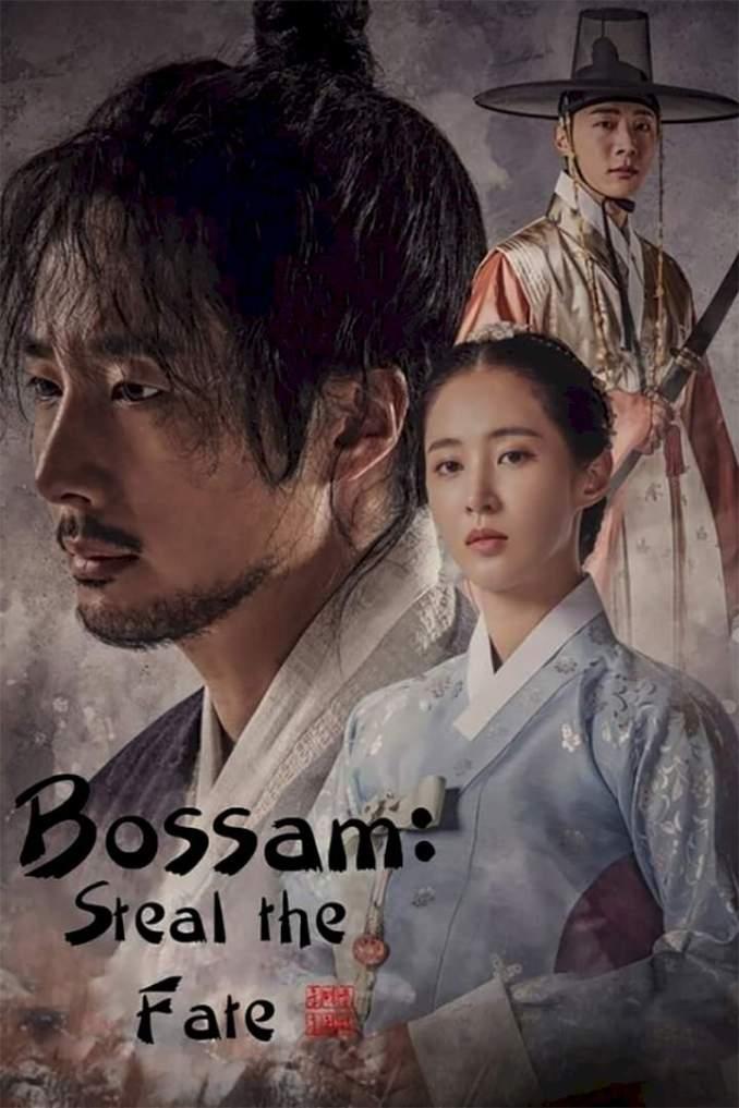 Bossam: Steal the Fate Season 1 Episode 13 (Korean Drama)