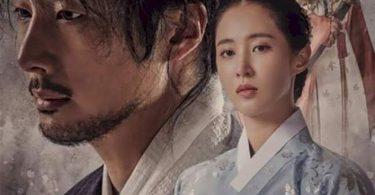 DOWNLOAD Bossam: Steal the Fate Season 1 Episode 11 (Korean Drama) Movie