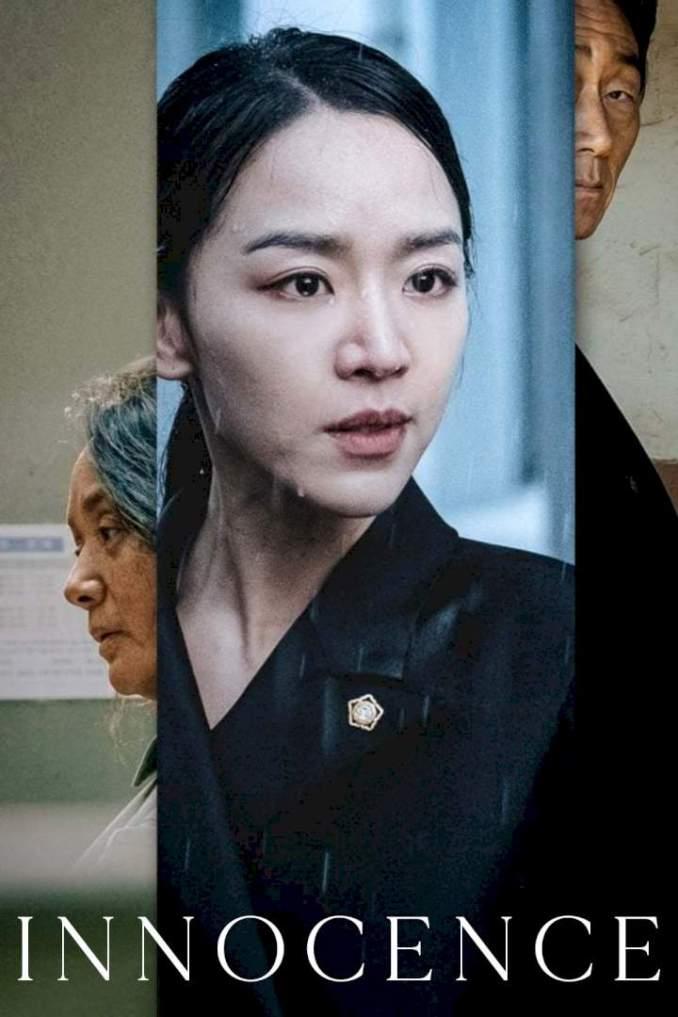 DOWNLOAD Innocence (2020)   Korean Movie