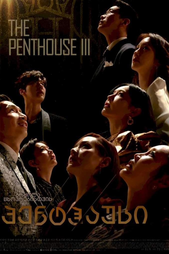 DOWNLOAD The Penthouse Season 3 Episode 1 (Korean Drama) Movie