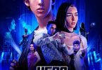 Hero Mode (2021) | Hollywood Movie Mp4 Download
