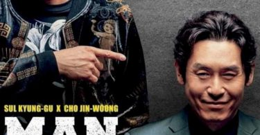 Man of Men (2019) | Korean Movie