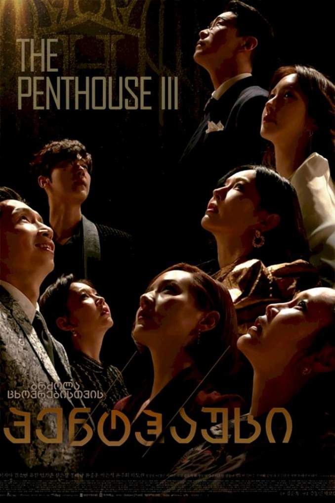 The Penthouse Season 3 Episode 2 (Korean Drama) mp4 download