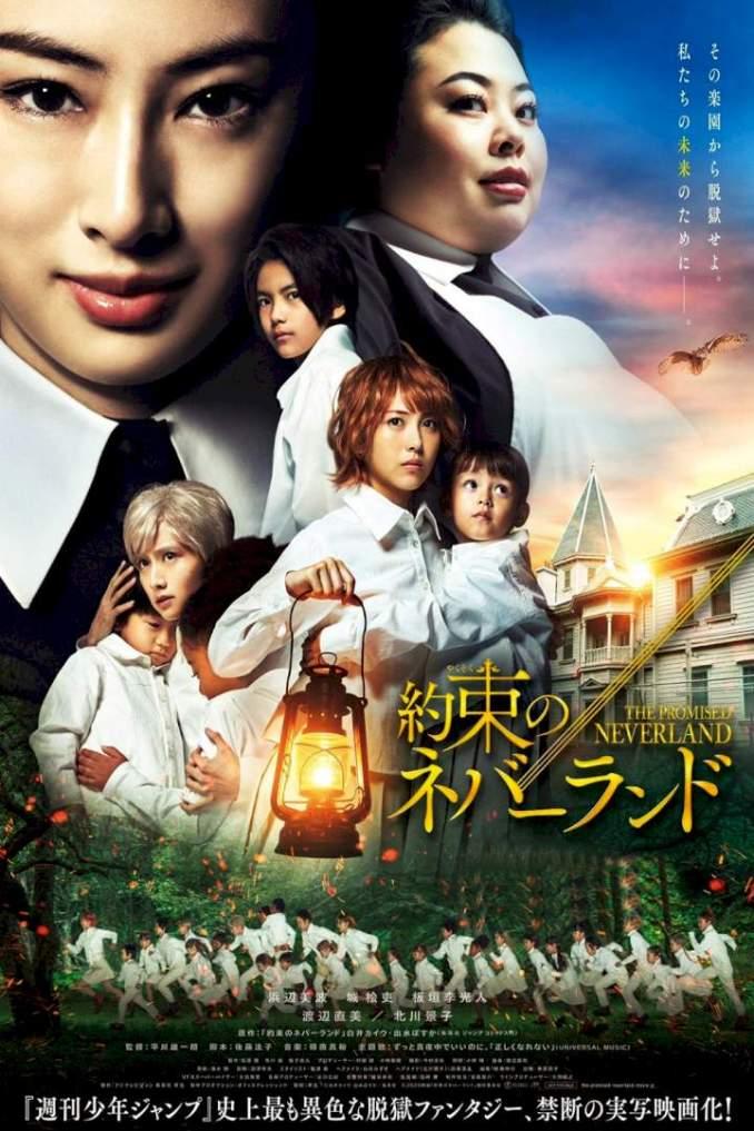 The Promised Neverland (2020) | Japanese Movie