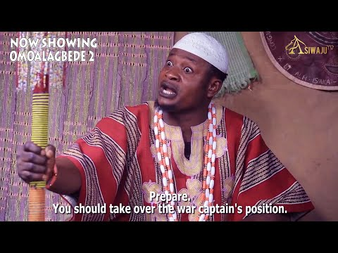Omo Alagbede Part 2 Latest Yoruba Movie 2021
